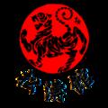 Shotokan Tiger (APoincot)